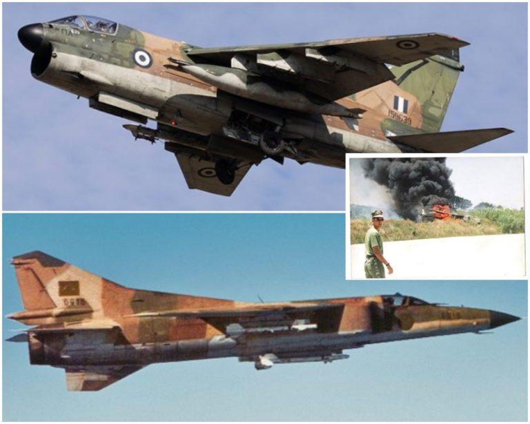 1992: Η επεισοδιακή αυτομόληση Λίβυου πιλότου με MiG-23 στην Κρήτη και η αναχαίτησή του από A-7