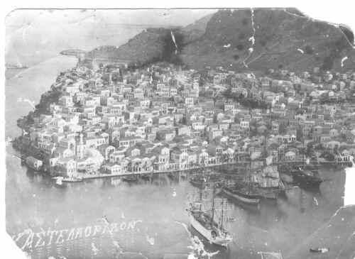 Σαν σήμερα 17/12/1915: Οι γάλλοι καταλαμβάνουν το Καστελόριζο – Γερμανικά αεροπλάνα βομβαρδίζουν τη Θεσσαλονίκη.