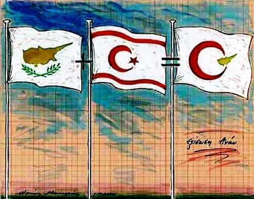 Από τη μαρτυρική και προδομένη Κύπρο προς εν Αθήναις ασχημονούντας