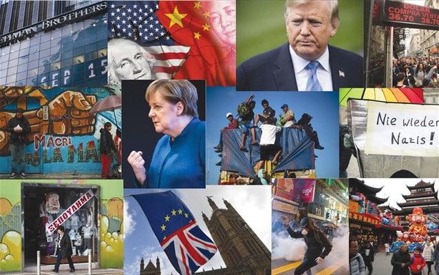 2010-2019: Η δεκαετία των ανατροπών σε οικονομία και πολιτική