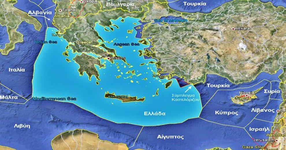 """Ελπίζουμε ότι το τόξο Ρόδος-Κάρπαθος-Κρήτη δεν """"κείται μακράν"""" όπως η Κύπρος! - Infognomon Politics"""