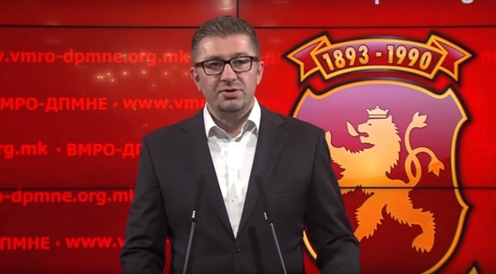 Αλλαγή της Συμφωνίας των Πρεσπών προανήγγειλε το VMRO στα Σκόπια