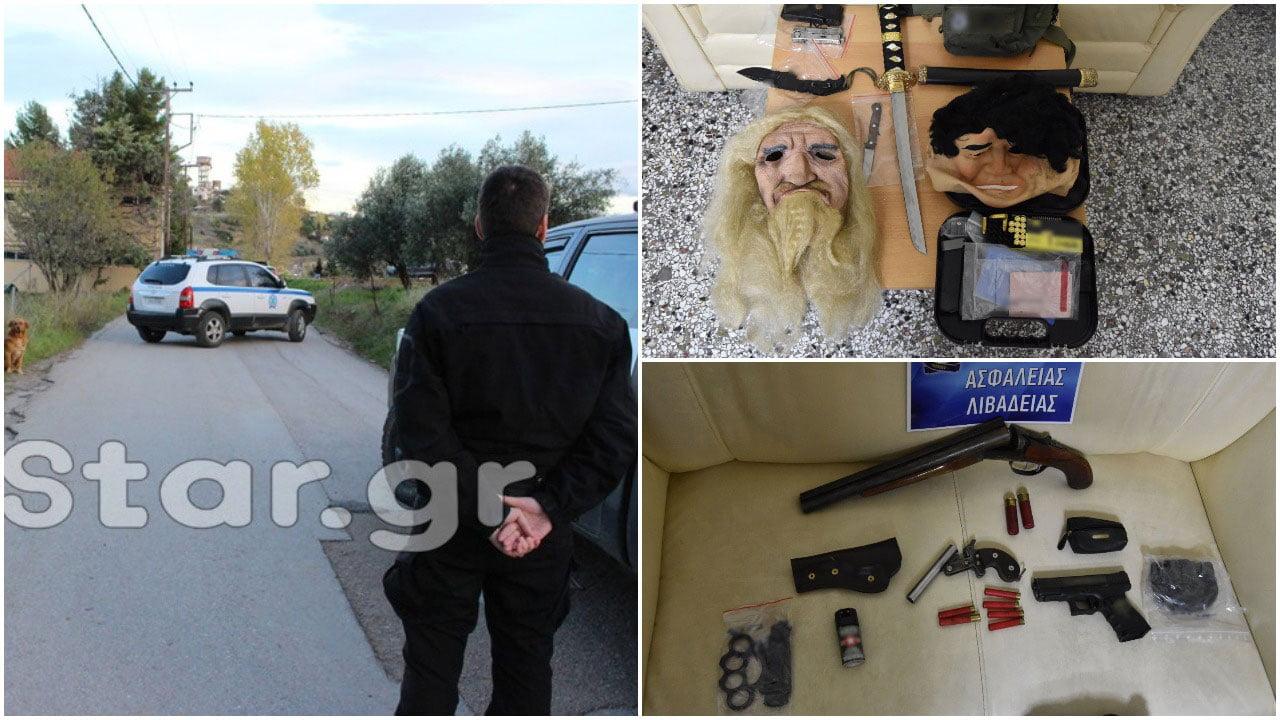 Φονικό στις Θεσπιές Βοιωτίας: Μάσκες, όπλα και φυσίγγια πίσω από τη συμπλοκή – Νέα ευρήματα από την ΕΛ.ΑΣ (εικόνες)