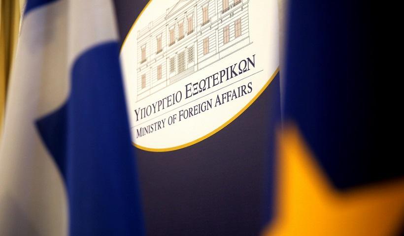 Ελληνικό ΥΠΕΞ: Το «μνημόνιο» που υπέγραψε ο Ερντογάν δεν έχει καμία αξία