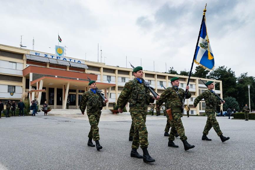 Το έμβλημα της 1ης Στρατιάς, κάτι μας παραγγέλνει εμάς τους Έλληνες