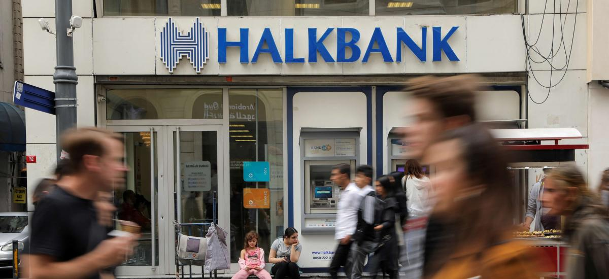 Οι Ηνωμένες Πολιτείες επιβάλλουν εμπορική απαγόρευση σε Τούρκους πρώην στελέχη της Halkbank