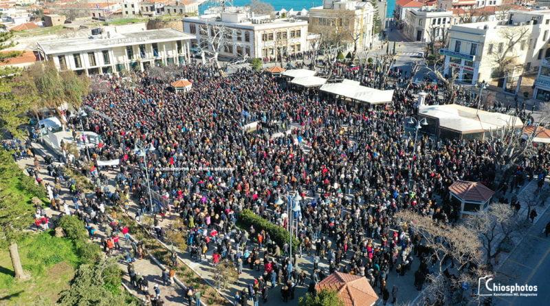 Σείστηκε η Πλατεία Ν. Πλαστήρα από 7,000 Χιώτες