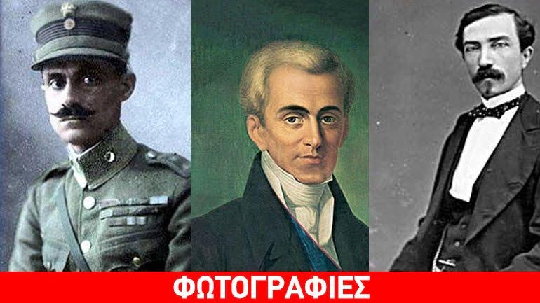 Προς ανάγνωση από πολιτικούς – Επτά Έλληνες πρωθυπουργοί που έδωσαν όλη την περιουσία τους στην Ελλάδα και πέθαναν πάμπτωχοι