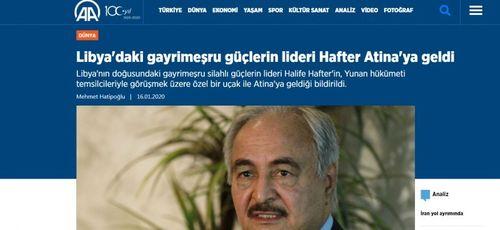 Εκνευρισμός στην Τουρκία από την επίσκεψη Χάφταρ στην Αθήνα – Τι έγραψαν τα τουρκικά μέσα ενημέρωσης