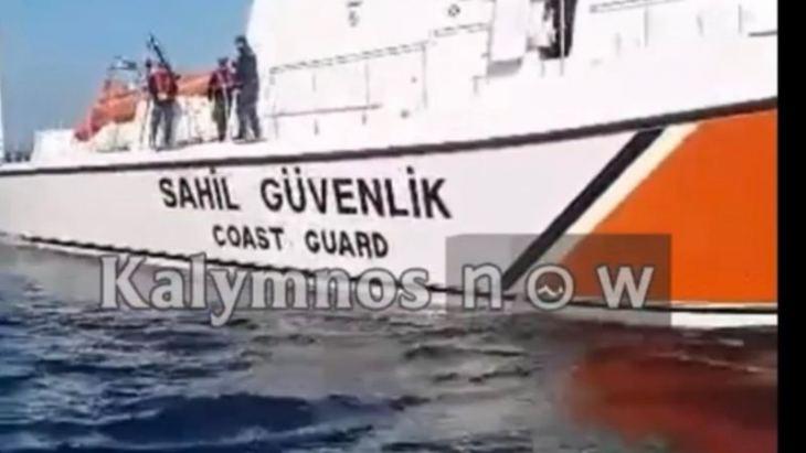 Τούρκοι λιμενικοί κλέβουν παραγάδι από Καλύμνιους ψαράδες (vid)