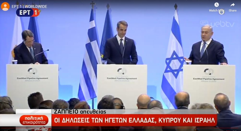 Κάποιοι γραικύλοι ελλαδίτες ξαναπροδίδουν την Κύπρο – Ο East-Med δαιμονίζει τον αντι-κυπριακό μικρο-ελλαδισμό
