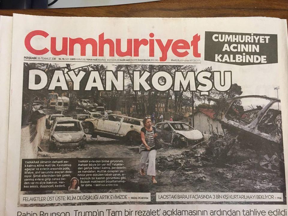 Dayan Κomşu: Ο σεισμός στην Τουρκία, το υποτιμητικό Yunan και το σοκ των γειτόνων με τη φωτιά στο Μάτι