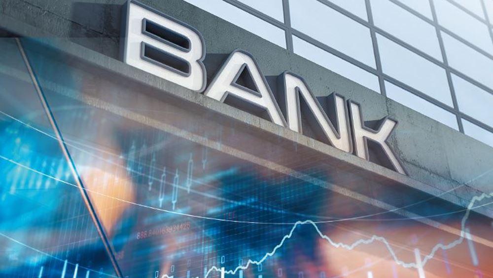 EY: Οι 10 μεγαλύτεροι κίνδυνοι για τις τράπεζες την επόμενη δεκαετία