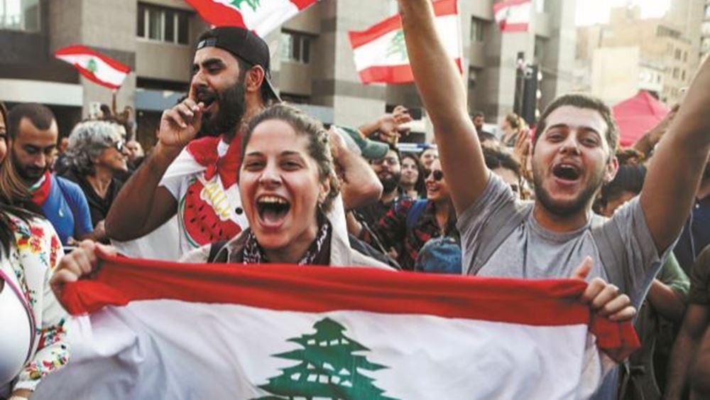 Λίβανος: Βίαιες συγκρούσεις μεταξύ αστυνομίας και διαδηλωτών στη Βηρυτό