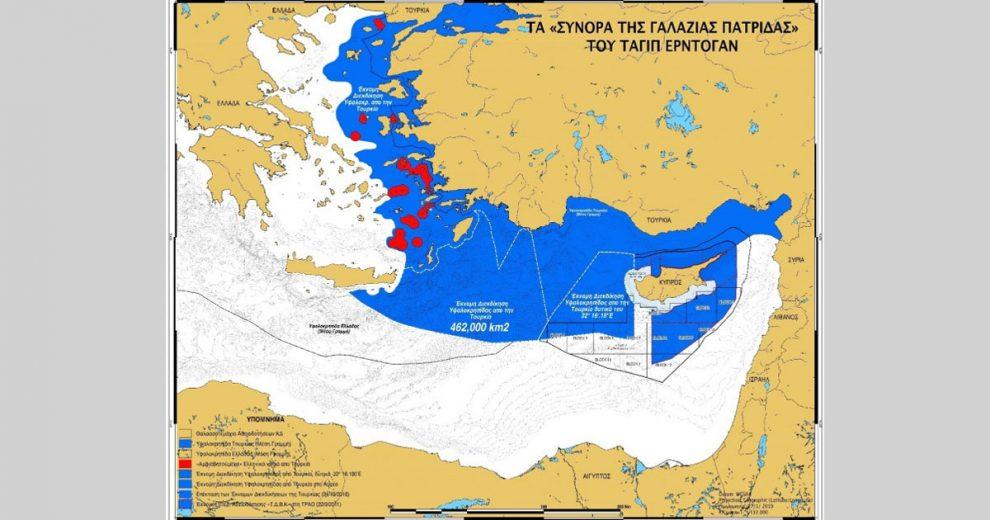 Η Τουρκία πήγε στη Λιβύη για να αρπάξει το Αιγαίο