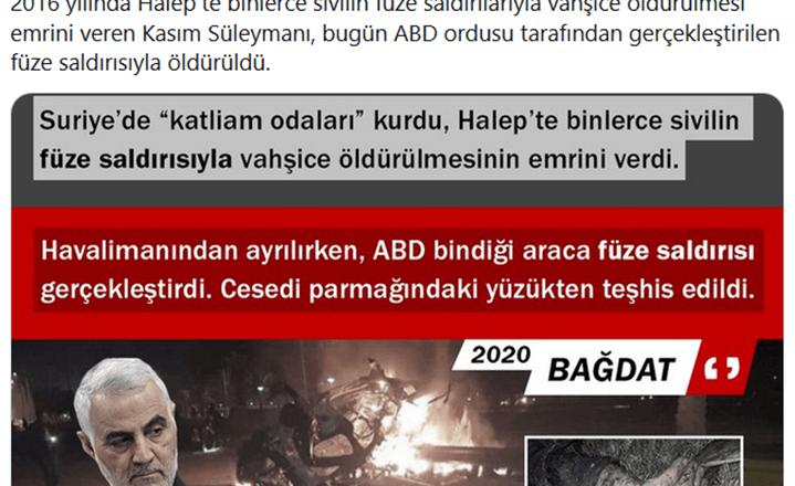 Φίλοι του Ερντογάν επιχαίρουν για την δολοφονία του Σουλεϊμάνι !