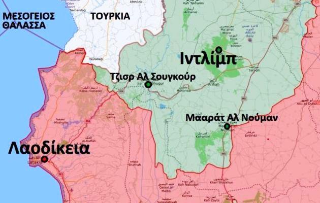 Πληροφορίες ότι ο συριακός στρατός απελευθέρωσε τη Μααράτ αλ Νουμάν