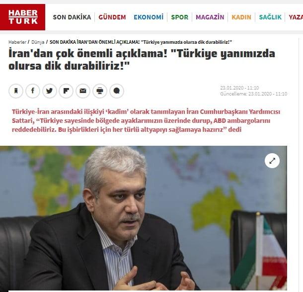 Τί παίζει μεταξύ Ιράν και Τουρκίας; – Δήλωση του Αντιπροέδρου Σαταρί: «Με την Τουρκία στο πλευρό μας μπορούμε να σταθούμε όρθιοι»