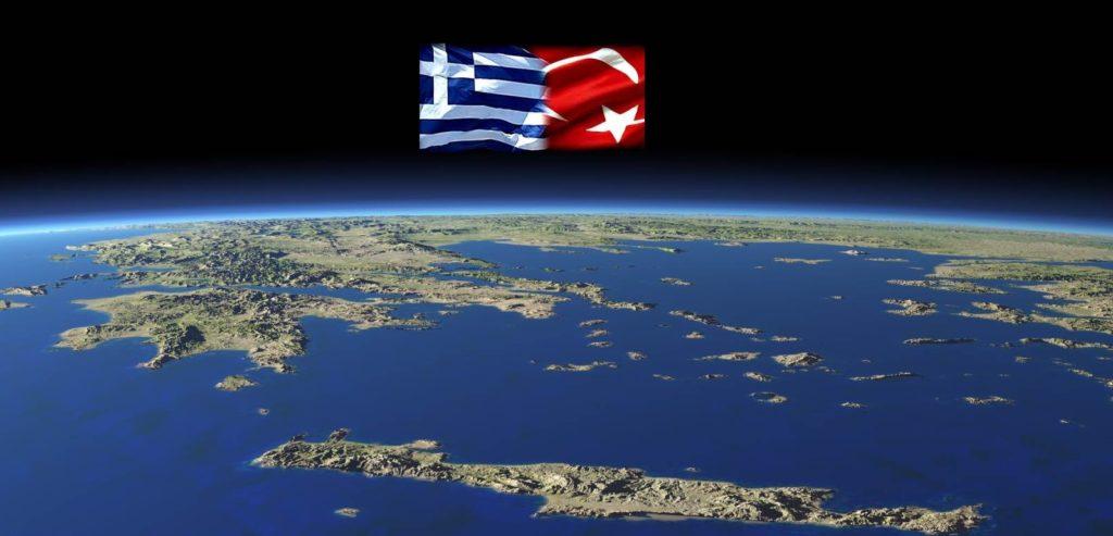 Ελλάδα – Τουρκία: Ο ανοικτός διάλογος και η πραγματική στόχευση της Άγκυρας