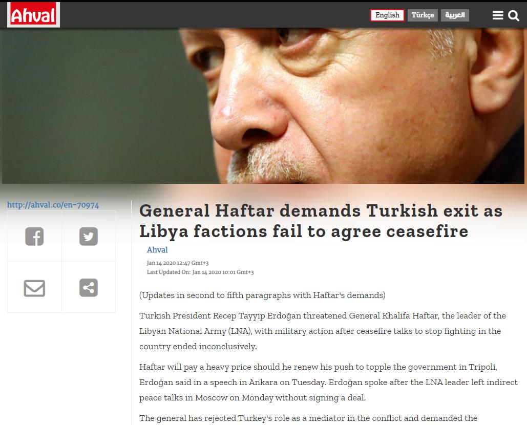 """Χαφτάρ :  """"Δεν δέχομαι την Τουρκία ώς διαμεσολαβητή, να μαζέψουν  τους  Σύριους εξτρεμιστες που έφεραν και να φύγουν"""""""