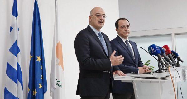 Συνάντηση των ΥΠΕΞ Ελλάδας, Κύπρου, Αιγύπτου, Γαλλίας και Ιταλίας