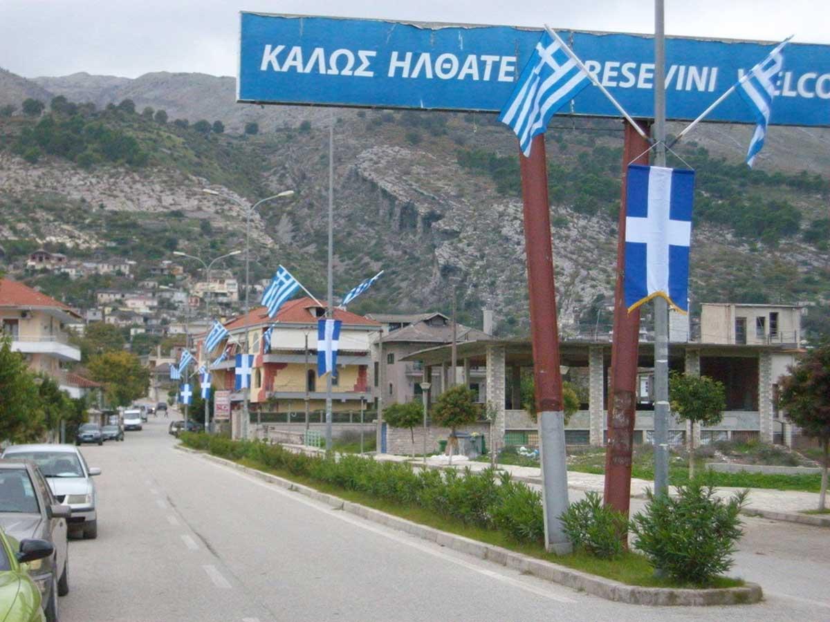 Το κοινοτικό συμβούλιο Δερβιτσάνης καταγγέλλει Αλβανίδα δημοσιογράφο για καταπάτηση δικαιωμάτων