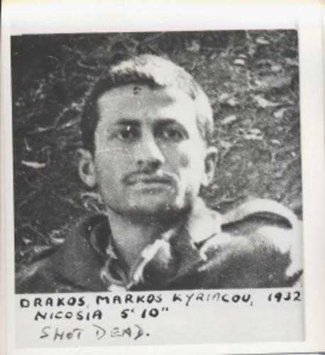 Για τον Μάρκο Δράκο, αγωνιστή της Ε.Ο.Κ.Α.