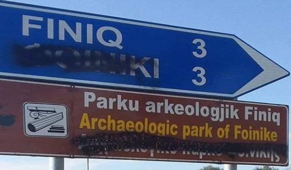 Συνεχίζονται τα ανθελληνικά χτυπήματα – Αλβανοί εθνικιστές έσβησαν την Ελληνική γλώσσα από τις δίγλωσσες πινακίδες στο χώρο της Μειονότητας