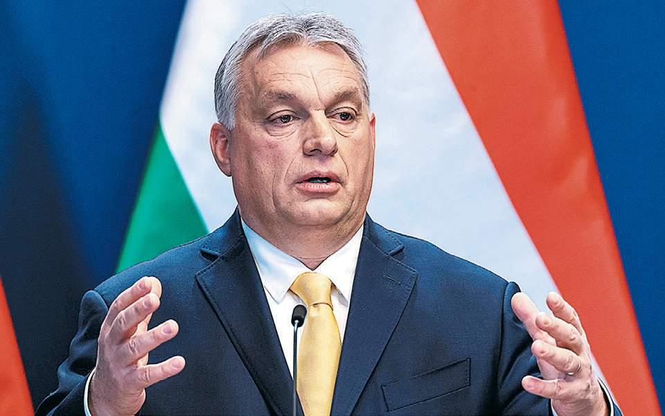 Δωρεάν τεχνητή γονιμοποίηση στην Ουγγαρία