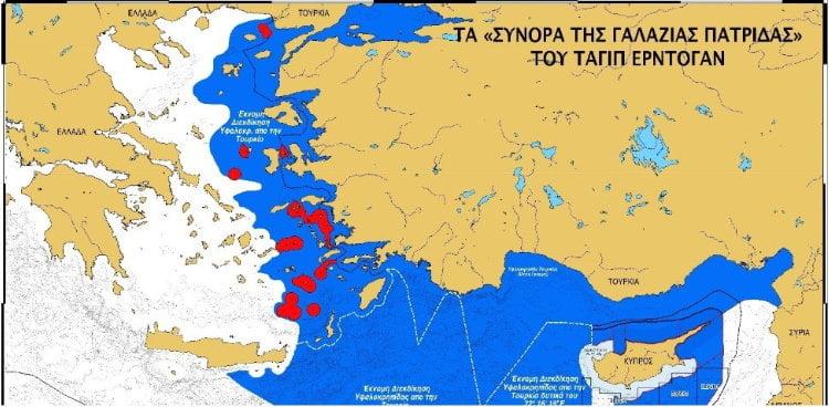 Frankfurter Allgemeine Zeitung: Η «γαλάζια πατρίδα» και η «περίεργη» συμφωνία Τουρκίας-Λιβύης