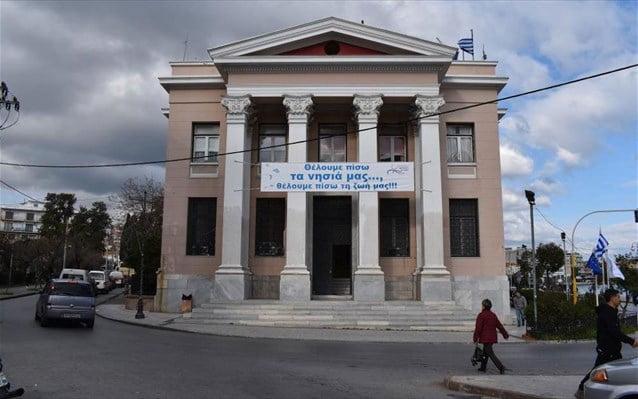 «Θέλουμε πίσω τη ζωή μας, θέλουμε πίσω τα νησιά μας» – Λέσβος, Χίος, Σάμος: Φωνή διαμαρτυρίας σήμερα για το μεταναστευτικό