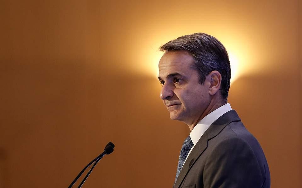 Γύρο επαφών με τους πολιτικούς αρχηγούς ξεκινά ο Κ. Μητσοτάκης