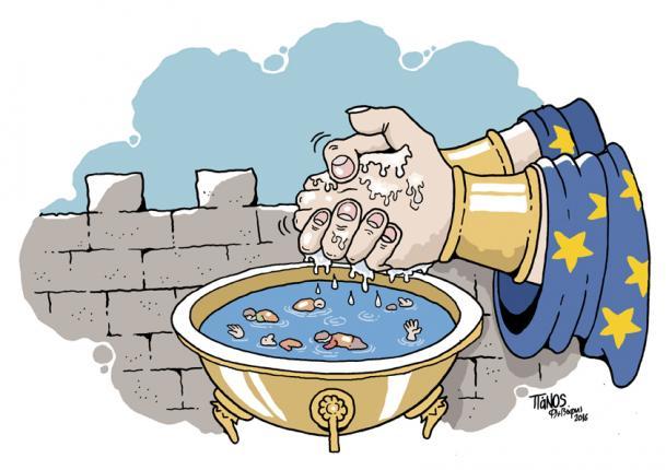 """Ελλάδα και Διεθνείς Οργανισμοί, οι νέοι """"Πόντιοι Πιλάτοι"""""""