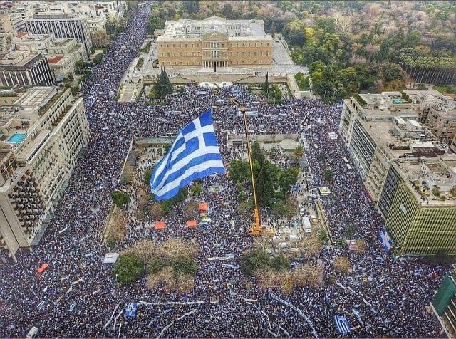 Χάθηκε η μάχη όχι ο πόλεμος – Ένας χρόνος από το μεγαλύτερο συλλαλητήριο που έγινε στην Ελλάδα!