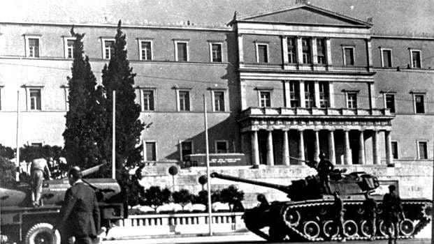 Κυριότεροι σταθμοί των ελληνο-αμερικανικών (και κυπρο-αμερικανικών) σχέσεων μετά το 1947