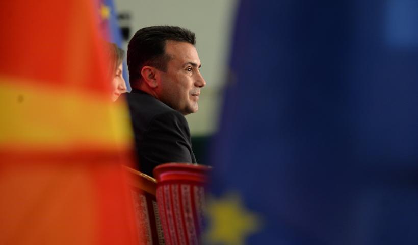 Πολιτικές εξελίξεις στα Σκόπια: Παραιτείται ο Ζάεφ