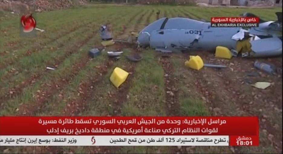 Μη Επανδρωμένο Αεροσκάφος του τουρκικού στρατού κατέρριψε ο συριακός στρατός στο Ιντλίμπ