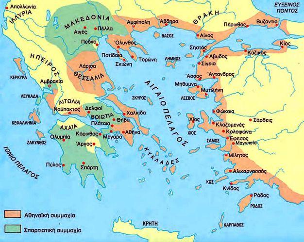 Ποιες χώρες στη Μεσόγειο έχουν κηρύξει ΑΟΖ: Τι κάνουν η Ελλάδα και η Τουρκία