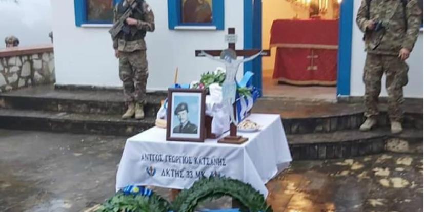 Τελέστηκε σήμερα στο Σιδηρόκαστρο η κηδεία του ήρωα καταδρομέα ταγματάρχη Γεώργιου Κατσάνη (vids-pics)