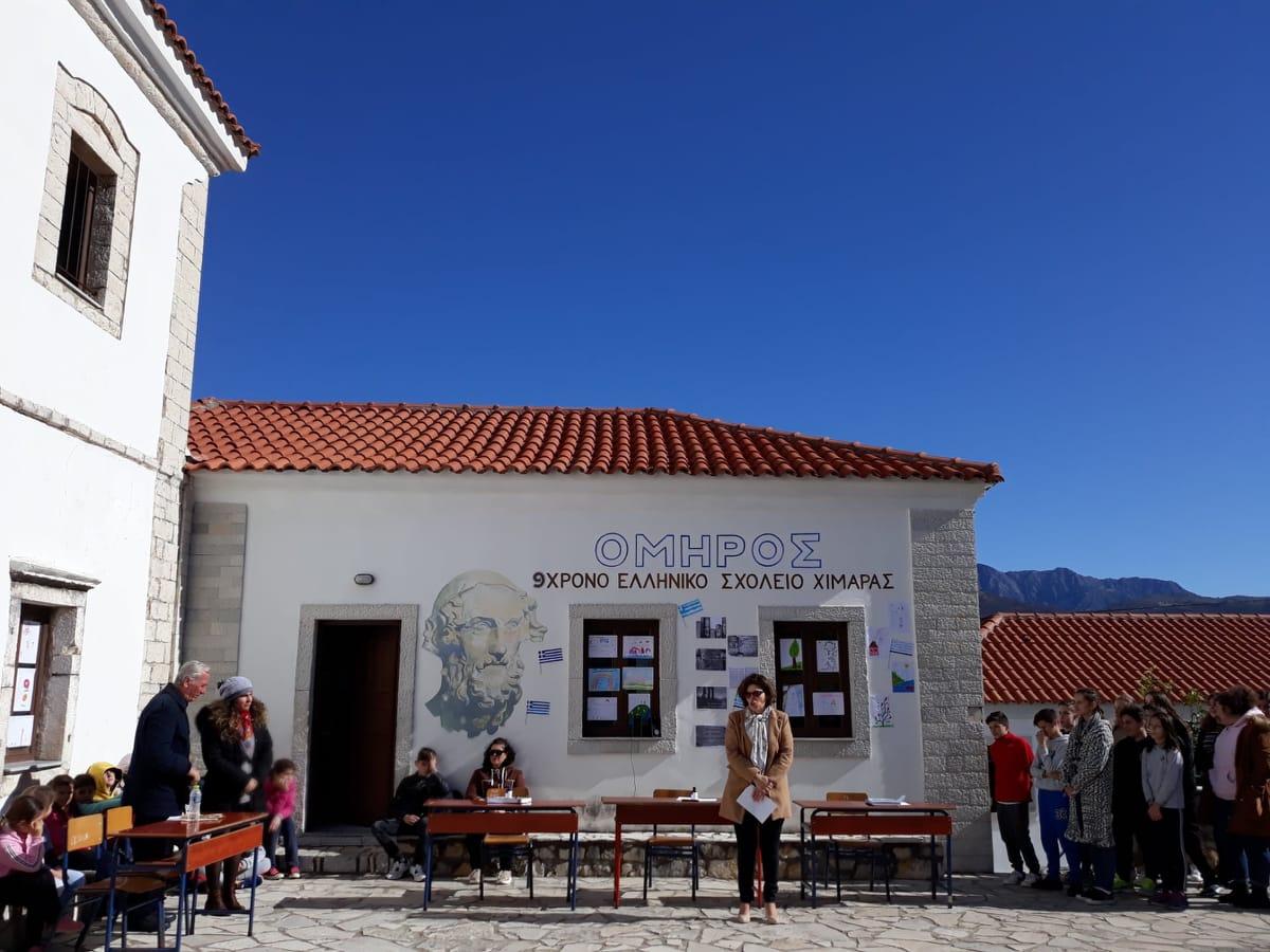 Ζήτωσαν τα ελληνόπουλα! Σχολείο στη Βόρειο Ήπειρο τιμά την Παγκόσμια Ημέρα Ελληνικής γλώσσας