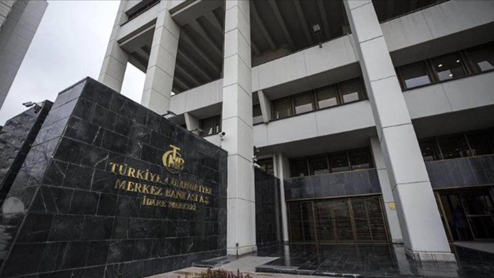 Τουρκία: Με απόφαση Ερντογάν αυξάνονται τα swap συναλλάγματος με την Κεντρική Τράπεζα