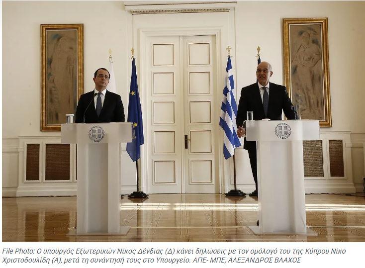 Πριν είναι αργά: Ήρθε η ώρα οριοθέτησης των ΑΟΖ Ελλάδας, Κύπρου και Αιγύπτου
