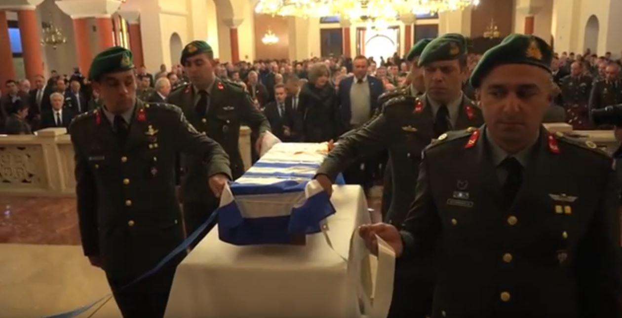 Καλή αντάμωση, Ήρωα Ταγματάρχη Γεώργιε Κατσάνη (βίντεο)