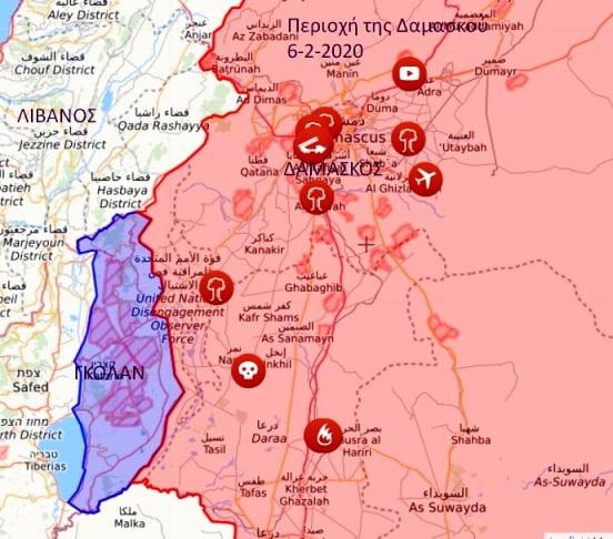 """Συμμαχία Ισραήλ-Τουρκίας κατά του """"τρομοκράτη""""  Άσαντ!  Βομβαρδισμοί της Δαμασκού από ισραηλινά αεροπλάνα."""