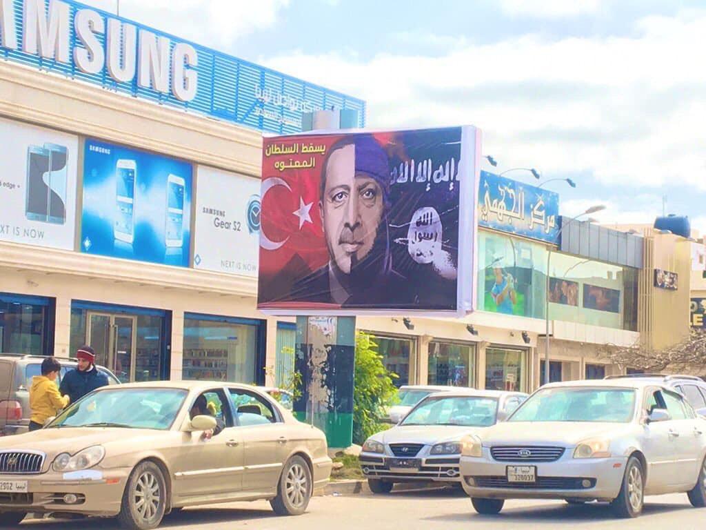 Ξύπνησε η Γαλλία και κάνει ότι θα έκανε ένα κανονικό κράτος: Απαγορεύει τους ιμάμηδες-προπαγανδιστές μίσους της Τουρκίας