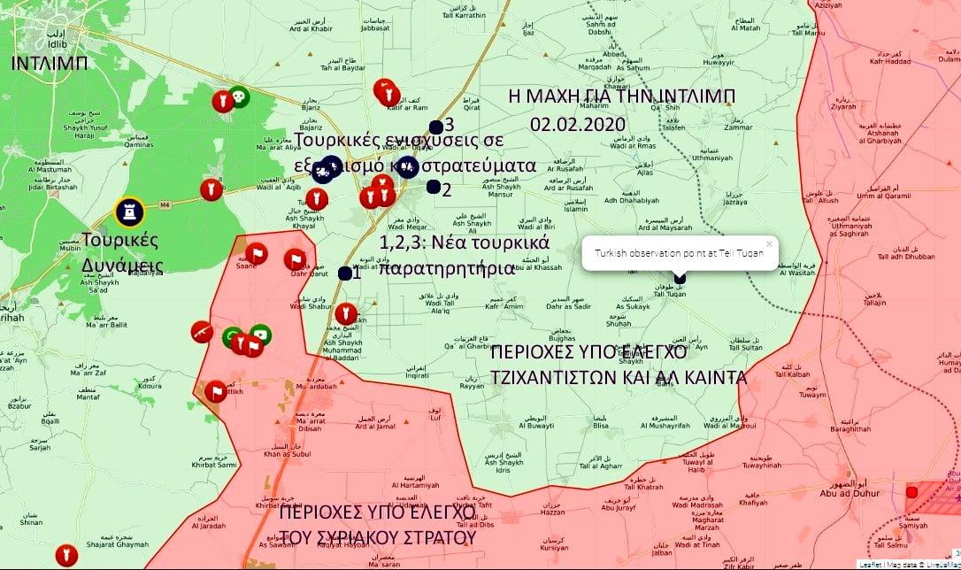 Συρία, 02.02.2020 – Η μάχη για την Ιντλίμπ