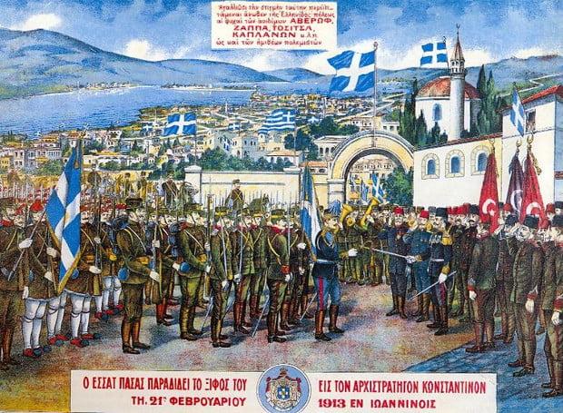 21 Φεβρουαρίου 1913: Υπογράφεται η συμφωνία για την παράδοση των Ιωαννίνων