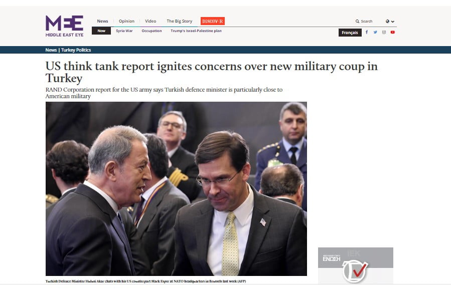 Middle East Eye: Φόβοι για νέο πραξικόπημα στην Τουρκία