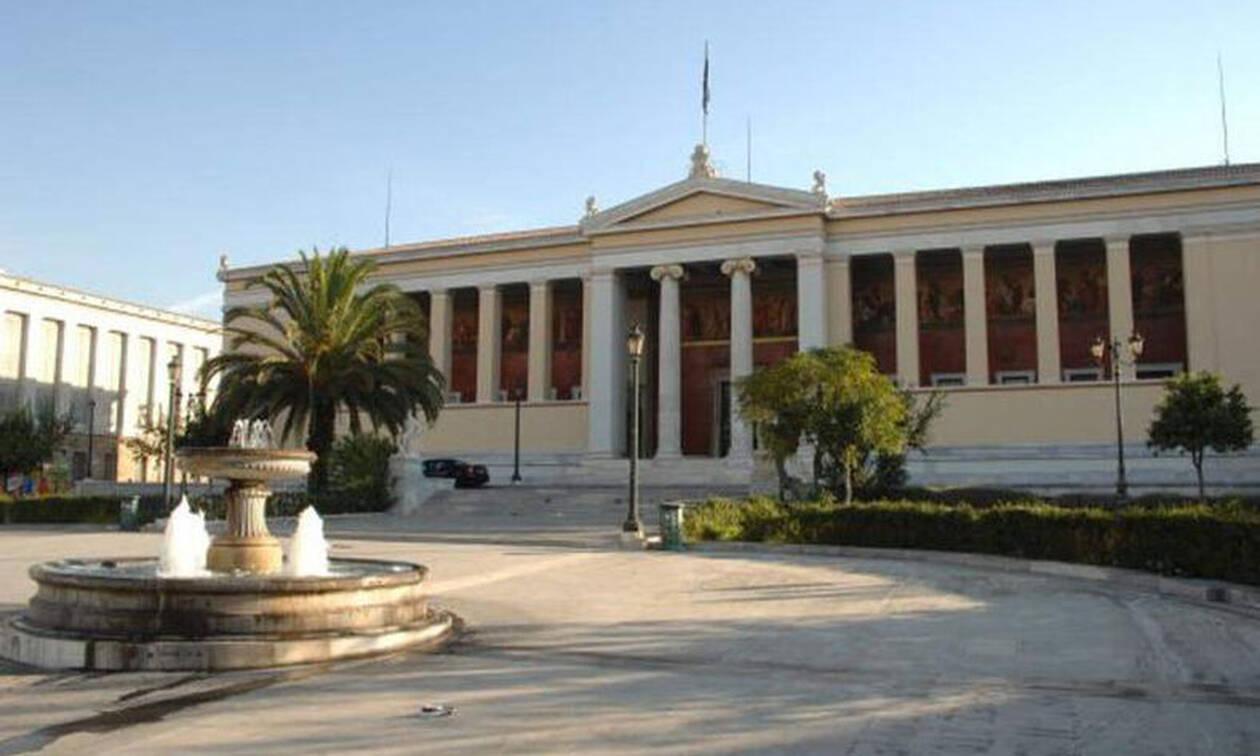 Μεγάλη διάκριση για το Εθνικό Καποδιστριακό Πανεπιστήμιο!