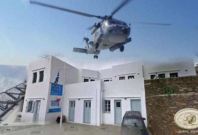 Καθυστέρηση 6 ωρών για την αεροδιακομιδή άρρωστου βρέφους από τη Σίφνο στην Αθήνα – Επιστρατεύτηκε ελικόπτερο του Πολεμικού Ναυτικού